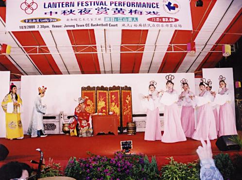 Drama - lantern festival.jpg