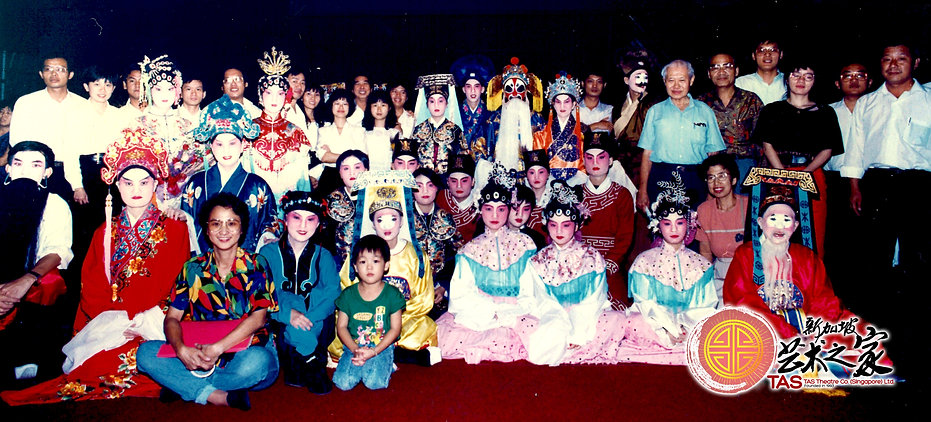 TAS Opera Group 01.jpg
