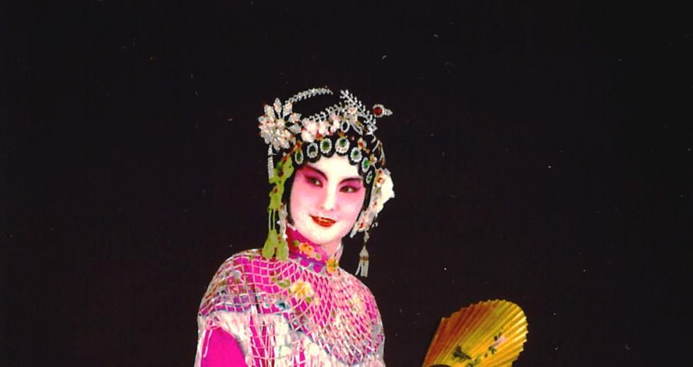 Wu Shu Yu Lao Shi Opera Costume 17.jpg