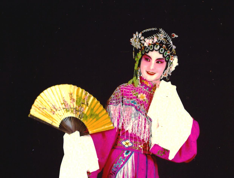 Wu Shu Yu Lao Shi Opera Costume 18.jpg