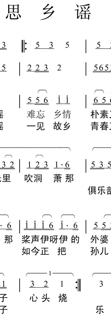 sixiangyao.jpg
