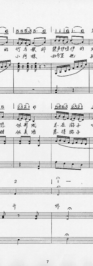 sixiangyao5-2.jpg