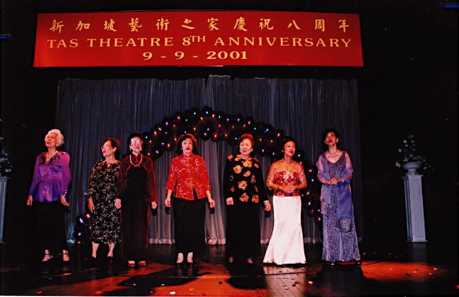 CH - Girl sing group.jpg