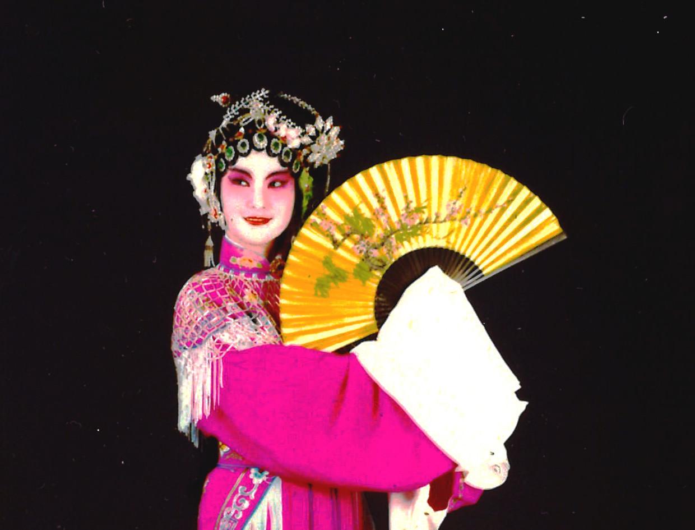 Wu Shu Yu Lao Shi Opera Costume 16.jpg