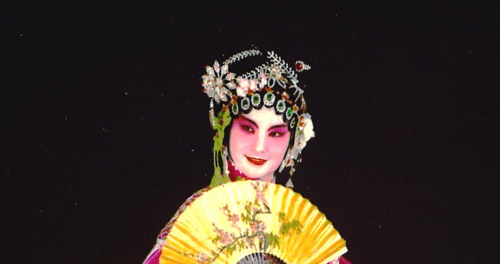 Wu Shu Yu Lao Shi Opera Costume 20.jpg