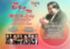 TAS Concert 2019 Promotion Poster 1 revi