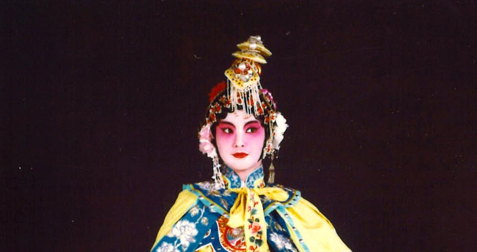 Wu Shu Yu Lao Shi Opera Costume 06.jpg