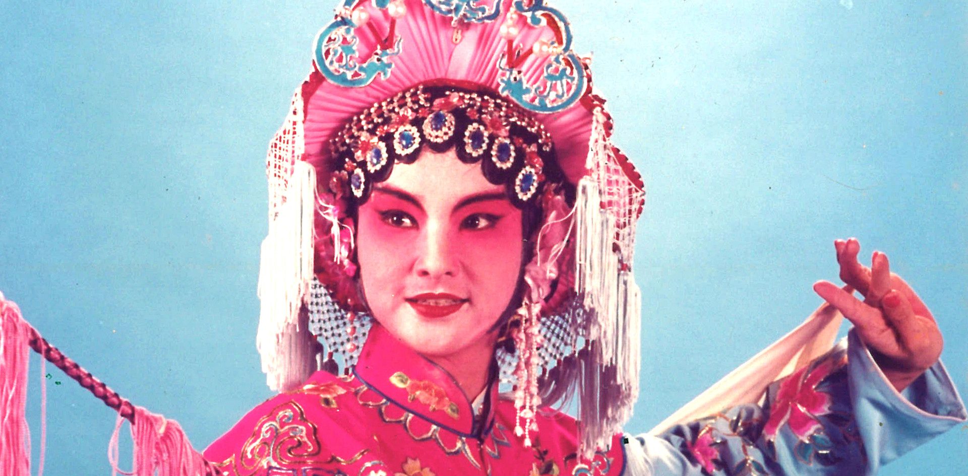 Wu Shu Yu Lao Shi Opera Costume 24.jpg
