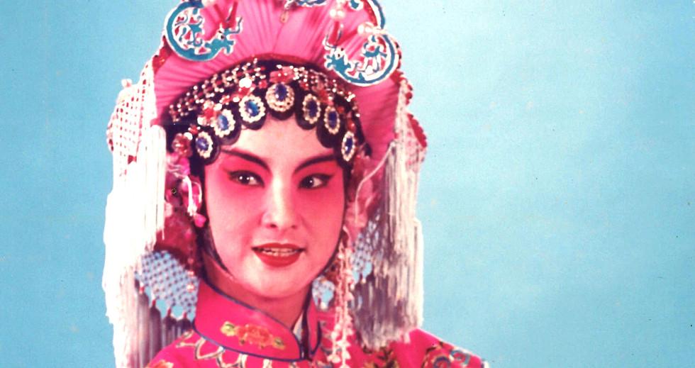 Wu Shu Yu Lao Shi Opera Costume 22.jpg