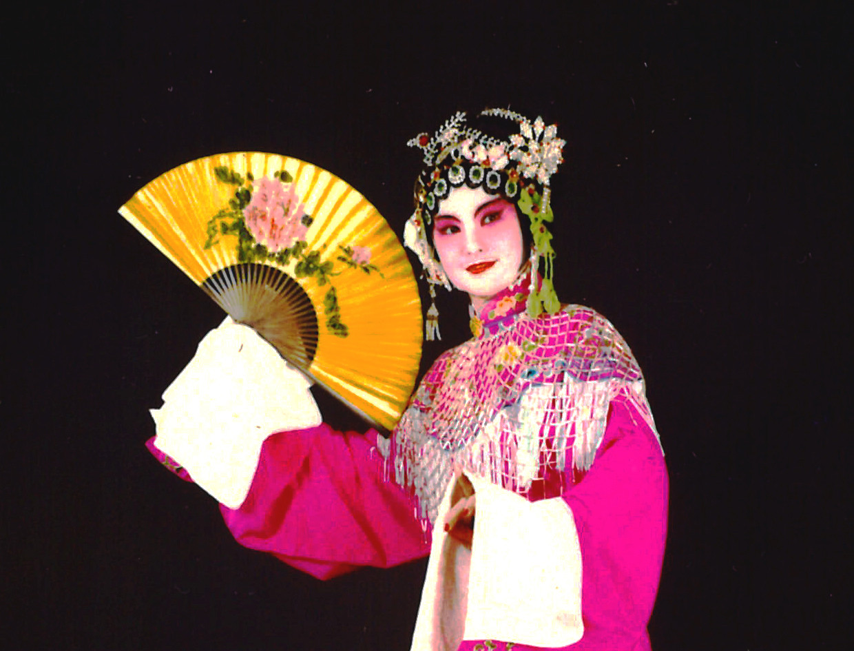 Wu Shu Yu Lao Shi Opera Costume 19.jpg
