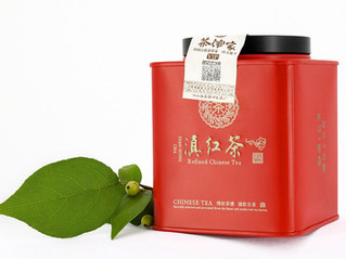 Let's talk about tea packaging & recycling!