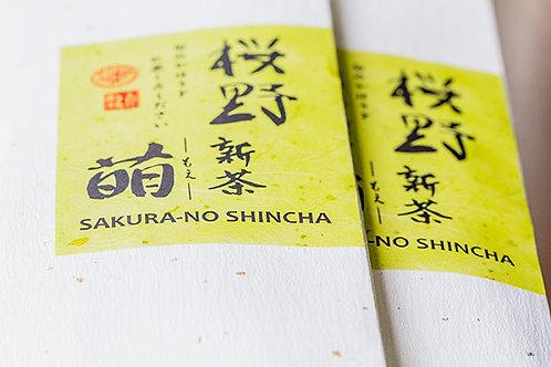 Sakura No Shincha Moe 2020 (50 grs)