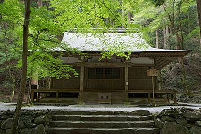 kouzanji temple japan