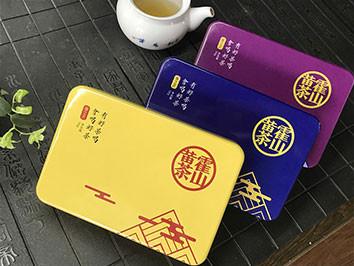 colourful metallic tea boxes