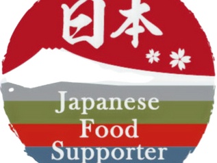 We have been approved as a Certified Japanese Food Supporter!