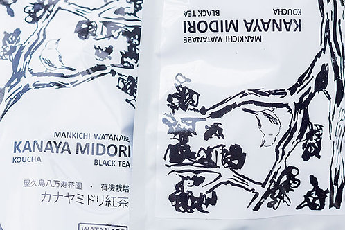 Japanese Black Tea Kanaya Midori (100 grs)