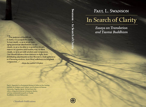 In Search of Clarity Cover (15 Oct 2018)