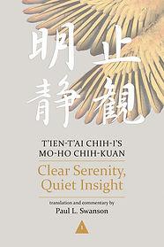 Clear Serenity 1.jpg