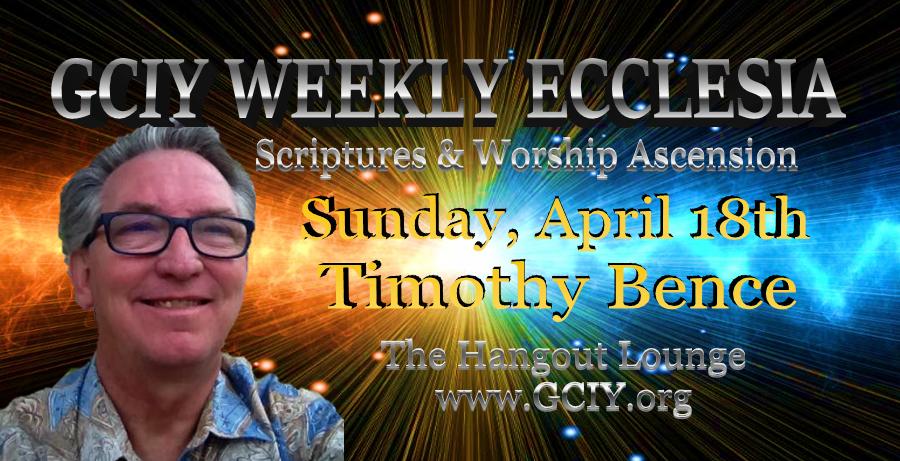 Timothy Bence 4.18.2021