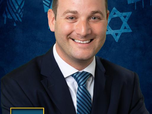 """פרס בוני ציון של נפש בנפש מוענק היום, 23 בספטמבר 2019, למנכ""""ל StandWithUs ישראל, מייקל דיקסון"""