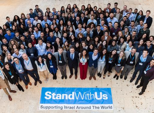 ארגון StandWithUs זכה בפרס היוקרתי של קרן בראשית ונמנה ברשימת ארגוני הנובּל היהודי