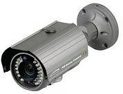 camera system, alarm, cell phone, bullet camera