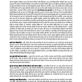 इस साल के अंतर्राष्ट्रीय महिला दिन के लिए तैयार किया गया परचा, मुंबई के महिला संघटनों की ओर से