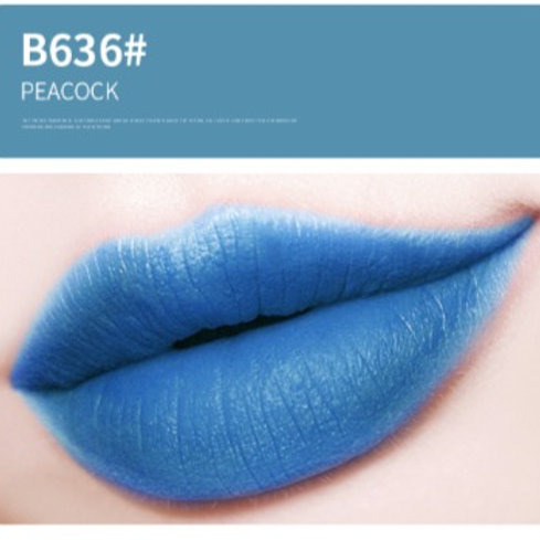 B636 Peacock Lip-Gloss