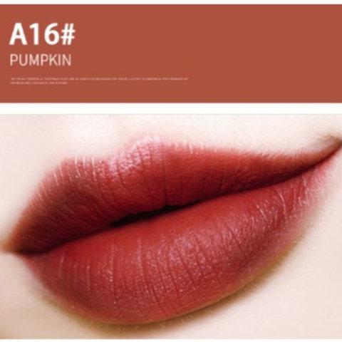 A16 Pumpkin Lip-Gloss