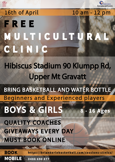 Free Multicultural Clinic_160421.png