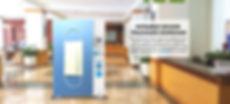 Banner_santizer_animado_backlit-01.jpg