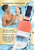 Pool Wine Feature