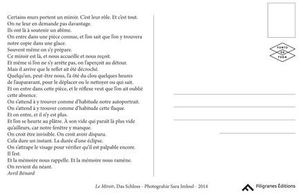 CARTE POSTALE LE MIROIR - PUNTO maxi sit