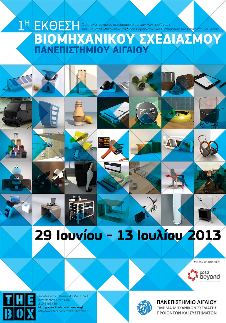 Participation in exhibition