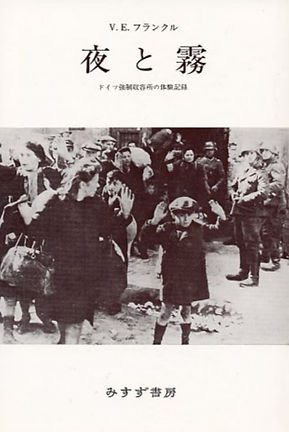 AOKI BOOK EP1.JPG