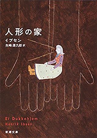 AOKI BOOK EP2 COVER.jpg
