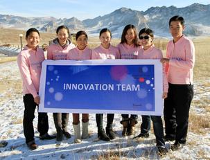 Innovation team.jpg