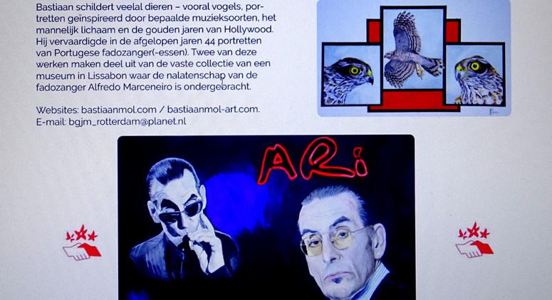 expositie NIVON ,Rotterdam