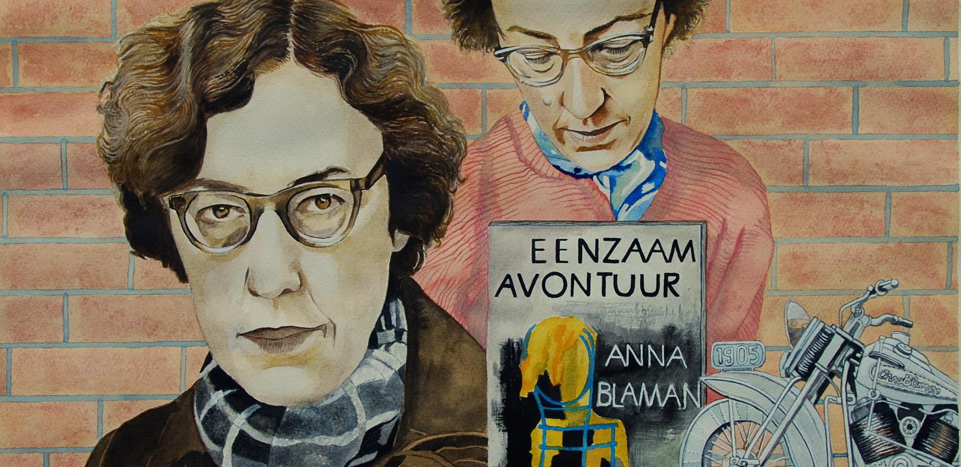 ANNA BLAMAN (2016)