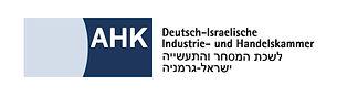 AHK_israel.jpg