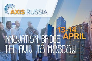 Innovation Bridge: Tel Aviv to Moscow