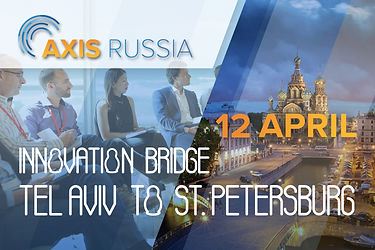 Innovation Bridge: Tel Aviv to St. Petersburg