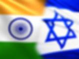 INDIA-ISRAEL.jpg
