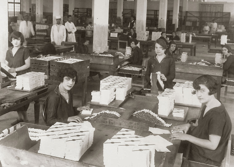 Papatheologos' Cigarette Factory