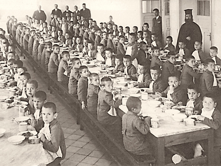 Kaniskereio Orphanage for boys