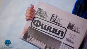 Ինչի՞ն է նախապատրաստվում «Լուսավոր Հայաստանը». «Փաստ»