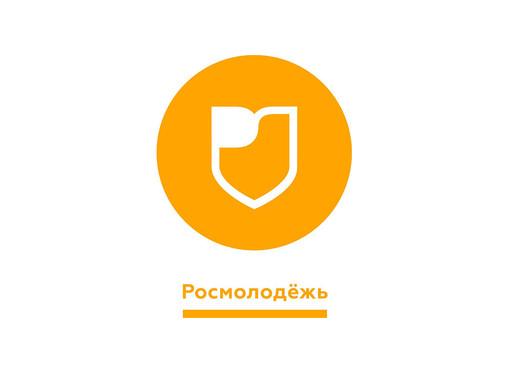 Росмолодежь поддержала «Музыкальные таланты России»