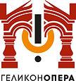 Геликон-опера - лого рус.jpg