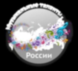 Лого МТР