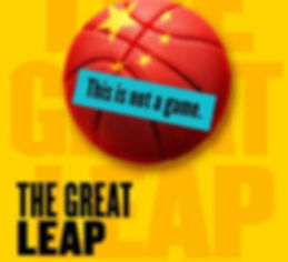 Great-Leap_Poster_edited.jpg